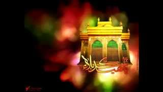 Gulzar-E-Madina vol 5 Sultane Karbala Ko Hamara Salaam Ho by Al Haaj Swadekh Nazeerally
