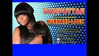 Pamputtae - Husband Lock