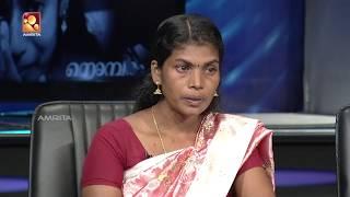 Kathayallithu Jeevitham   Dushala & Prasad Case   Episode 11   01 May 2018