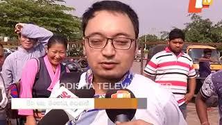 Odisha CM has won people's trust, respect: Dalai Lama