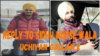 So High 2 | Reply To Sidhu Moose Wala | Laddi Banur | Glassy Junction