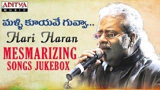 Hari Haran Mesmerizing Telugu Hit Songs || Jukebox