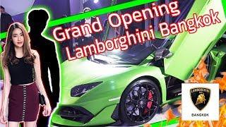 เปิดตัวศูนย์ Lamborghini Thailand !! (Aventador SVJคันละ 54 ล้าน !!!)