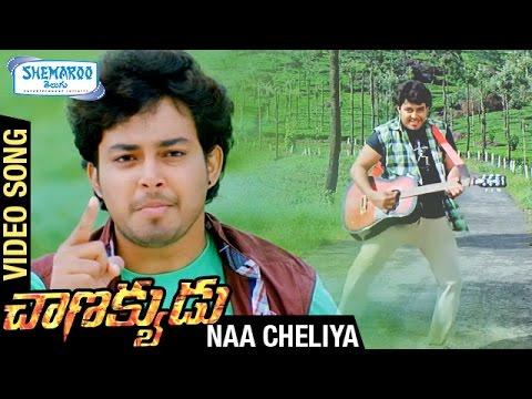 Chanakyudu Telugu Movie Video Songs | Naa Cheliya Full Video Song | Tanish | Ishita Dutta