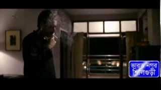 Chaya Manush Bengali Movie 2014 | Trailer | Parambrata | Kaushik Ganguly | Siliguri | Bharatnagar