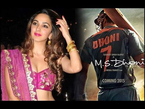 Xxx Mp4 Kiara Advani As MS Dhoni S Wife In Biopic Sakshi Dhoni Sushant Singh Rajput SpotboyE 3gp Sex