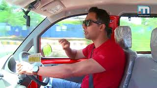 Mahindra's Jeeto mini van | First Drive Part A | Mathrubhumi News