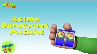 Action Duplicating Machine - Motu Patlu in Hindi