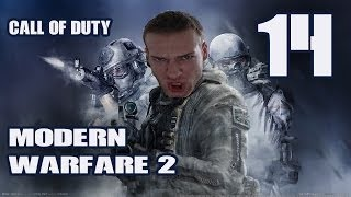 Let's Play - Call of Duty Modern Warfare 2 [Blind+HD] - Part 14 - Taucherstyle