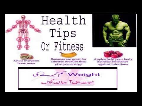 Motapa Kam Weight Loss Karne Ka Natural food jpg