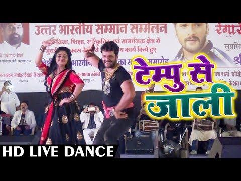 Xxx Mp4 Khesari Lal Yadav और Ritu Singh का Live Dance Show Tempu Se Jaali टेम्पू से जाली Bhojpuri Song 3gp Sex