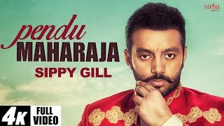 SIPPY GILL - Pendu Maharaja (Full Video) | Amrit Maan | Latest Punjabi Songs 2016 | SagaHits