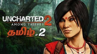 Uncharted 2 Live #2 Tamil Gaming
