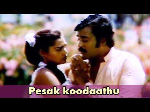 Pesak koodaathu - Rajnikanth, Sridevi, Silk Smitha - Adutha Varisu - Tamil Romantic Duet Song