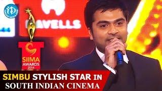 Simbu Fun with Shiva | Stylish Star in South Indian Cinema | #SIIMA2014 | Telugu
