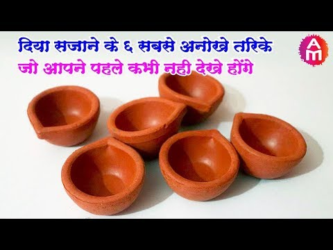 Xxx Mp4 6 Easy Ways To Decorate Plain Diya At Home Diya Painting Idea Diwali Decoration Artsy Madhu 38 3gp Sex