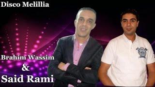 Brahim Wassim Ft. Said Rami - Tsabhad Tsabhad - Official Video