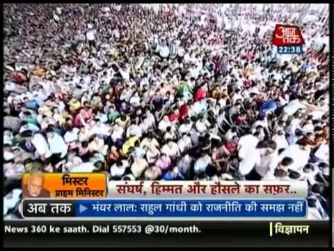 Xxx Mp4 How Did Modi Become CM Of Gujarat 3gp Sex