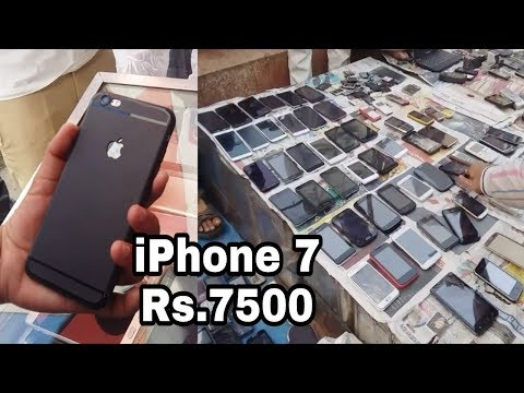 Xxx Mp4 Used Mobile Bazaar IPhone 7 Rate Rs 7500 Second Hand Mobile In Cheap Price 3gp Sex