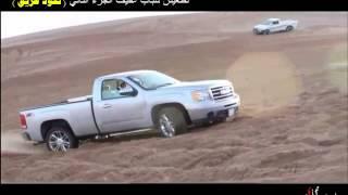 تطعيس شباب عفيف الجزء الثاني 2013