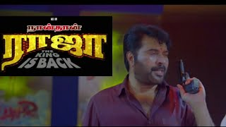 naan thaan raja mammootty new tamil movie official trailer 2018