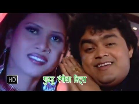 Xxx Mp4 Guddu Rangila Hits गुड्डु रंगीला हिट्स Bhojpuri Hot Songs 3gp Sex