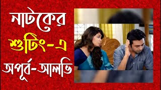 Natok-Confusion 2- Jamuna TV