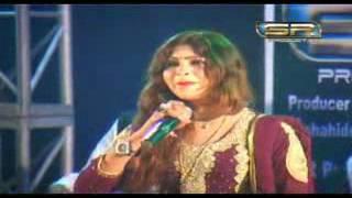 Sukhar Ji Rani By Sana Naz New Album 01- 2016 Sam Nighat Naz Dance