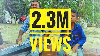 কি সুন্দর এক গানের পাখি || amazing vocal of Baul MONIR HOSSAIN BABU || @ DHANMONDI LAKE