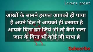 Romantic Shayari📖Love Status📖 WhatsApp Status Video- Lovers point (voice@Ramesh Rawat)