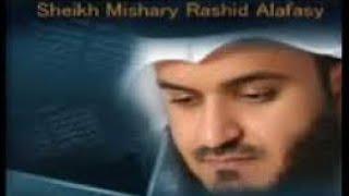 Mishary Al Afasy Surah Al Baqarah full