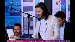 مزمار عبد السلام وعزف رهيب علي نغمات الضوء الشارد تزلزل أستوديو الحدث