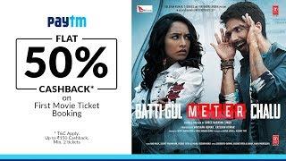 Batti Gul Meter Chalu → 1 Day to Go - Cinemas Now     Book Your Tickets On Paytm (Flat 50% Cashback)