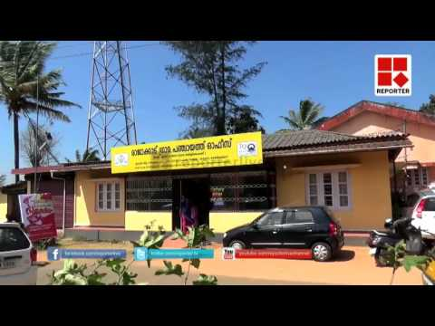 Xxx Mp4 Golden Moment For Rajakkad Panchayath │Reporter Live 3gp Sex
