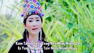 Tshuaj Ntsuab (Official Music Video)