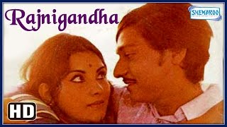 Rajnigandha {HD} Amol Palekar - Vidya Sinha - Dinesh Thakur - Hindi Full Movie (With Eng Subtitles)
