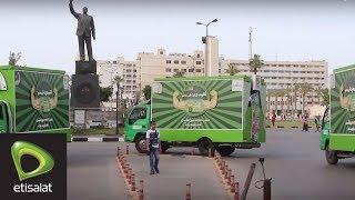 مولد أقوى كارت في بورسعيد
