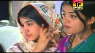 Ghar Wal Aa We Pardesiya - Ajmal Sajid - Album 11 - Official Video