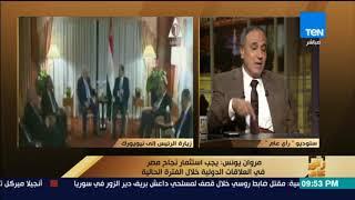 رأي عام - عبدالمحسن سلامة: مصر تُدير ملف سد النهضة بحكمة وعقلانية شديدة