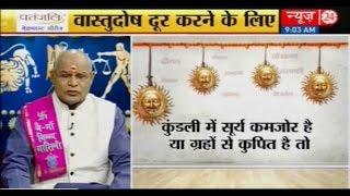 Kaalchakra II Pandit Suresh Pandey || 10 Dec  2016 ||