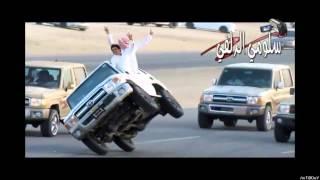 Saudi Drift   M I A    Bad Girls   YouTube