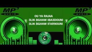 Nouveau Chanson Raja 2016 YA RAJA 3LIK BGHAW IBA3DOUNI 2016 جديد