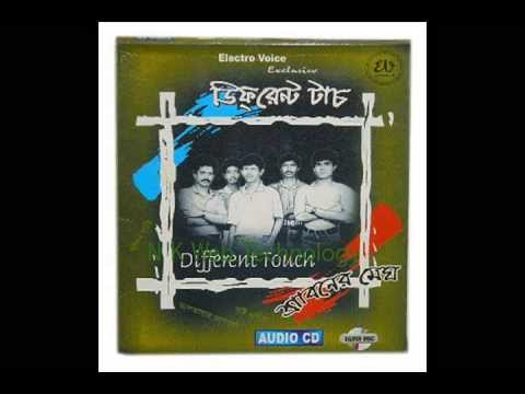 Different Touch - Kichu Kotha Kichu Gaan