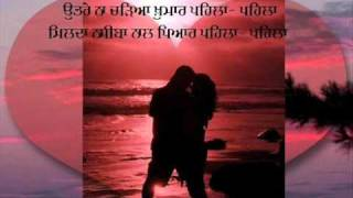 tum chain ho, sweet love song for my wife