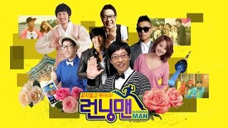 running man subtitle indonesia ep 296