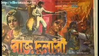 Amar chobi  Shafi Bikrompuri