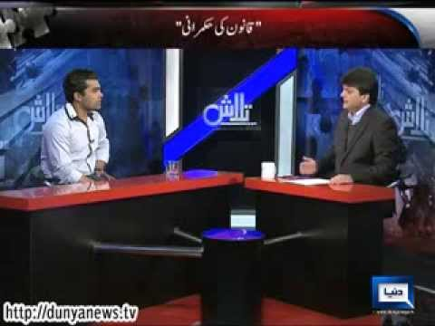 Dunya News Watch Umar Akmal Exclusive Interview with Aniq Naji