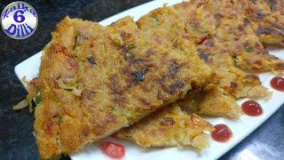 Kache Aloo or Kam oil Ka itna tasty Chatpata Nashta ki Aap Roz Bnakr khaenge | lunchbox or tea time