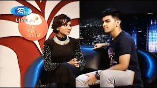 সালমান মুকতাদির ও সাবিলা নূর ফাস করে দিল তাদের গোপন কথা । RTV show salman and sabila nur