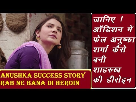 Xxx Mp4 Anushka Sharma Controversy OMG This Is How Anushka Got Her Break In Bollywood 3gp Sex